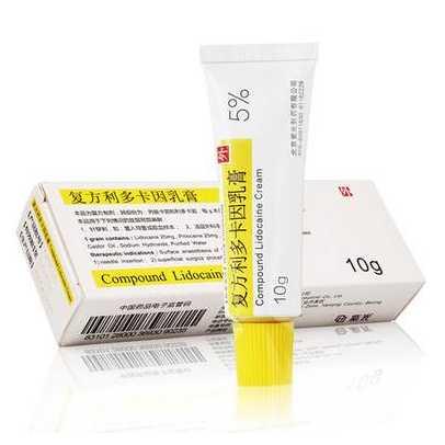 【科普】防治早泄的外用药——复方利多卡因乳膏